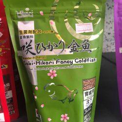 Saki-Hikari Fancy Goldfish Balance 200gr.