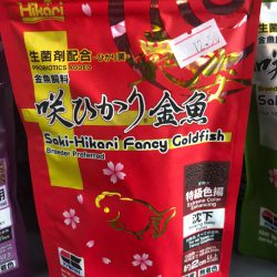 Saki-Hikari Fancy Goldfish Extreme Color 100gr.
